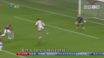 英超:利物浦平西汉姆 领先优势缩小