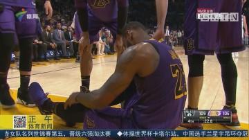 NBA 湖人不敌篮网 确定无缘季后赛