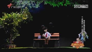 [HD][2019-03-08]木偶总动员