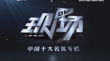 [2019-03-28]DV现场:深圳:店主一拉闸门 餐饮店瞬间爆炸