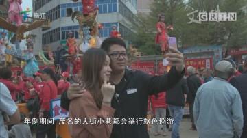 [HD][2019-03-18]文化珠江:色飘岭南