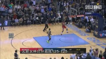 NBA:哈登57分 火箭加时遭绝杀