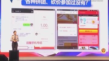 """广州:宣讲校园安全防范 解锁""""避雷""""操作"""