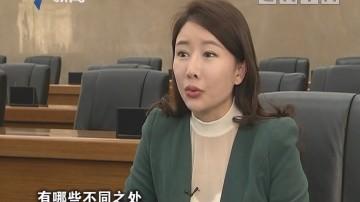 [2019-03-31]权威访谈:广东:智慧新警务 侦破大要案