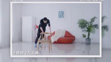 [2019-03-05]五分钟热度:手撑椅子左右跳