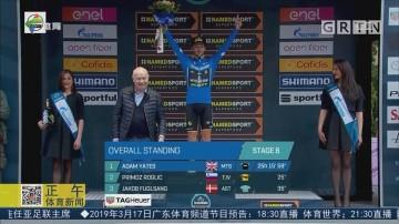 阿拉菲利普获得意大利双海赛第六赛段冠军