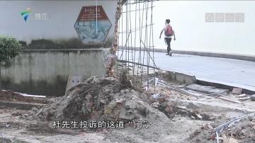 广州天河区高胜花园业主投诉