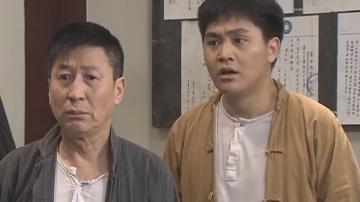 [2019-03-04]七十二家房客:粉饰太平