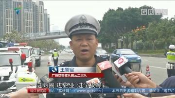 """广州严查""""五类车""""违法"""