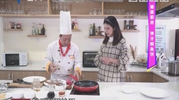 健康厨房:弹牙鲮鱼饼
