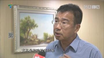 广东:6月底前可在线查电子健康档案