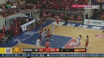 WCBA总决赛 广东不敌八一