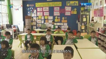 广州:海珠新增中学学位1200个
