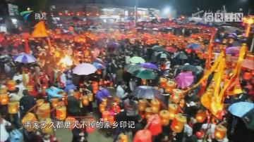 [HD][2019-03-11]文化珠江:潮味正月