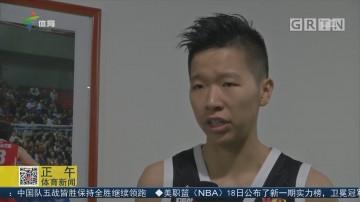 WCBA 总决赛第四场 广东全力争冠