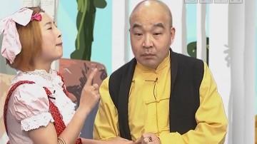 [2019-03-13]都市笑口组:吉祥号码