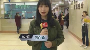 首批国家无痛分娩试点医院名单出炉 广州有9家
