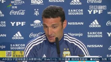 梅西孤掌难鸣 阿根廷爆冷输球