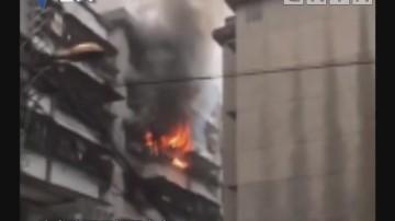 江门:民宅起火 消防出动迅速扑灭