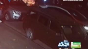 顺德:大意车主遗漏车匙 车被开走还遭敲诈