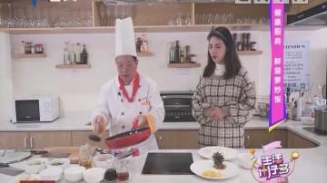 健康厨房:鲜菠萝炒饭