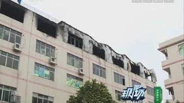 广州:化妆品仓库突然起火 工人紧急撤离
