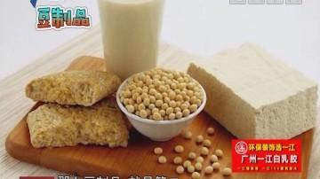 唔系小儿科:你还在给孩子吃钙片吗?这3种普通的食物也能补钙!