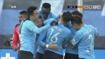 [HD][2019-04-02]足球星视界