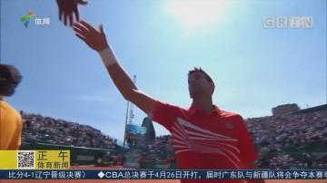 德约科维奇晋级ATP1000蒙特卡洛赛八强