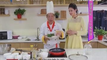 健康厨房:艾叶鲮鱼饼