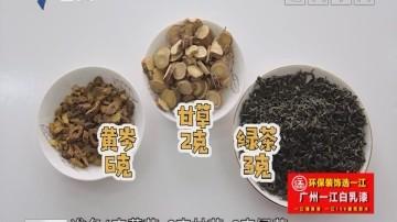 唔系小儿科:清明过后,给孩子喝这三杯茶 有助于柔肝养肺——黄岑茶