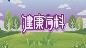 健康有料:番禺联合香港机构培训金牌家庭医生