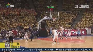 总决赛第三场 广东队内线受到考验