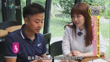"""珠江频道大制作《理想的生活》即将开播,毛琳理想的房子是""""茅房""""?"""