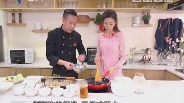 健康厨房:节瓜虾米粉丝煲