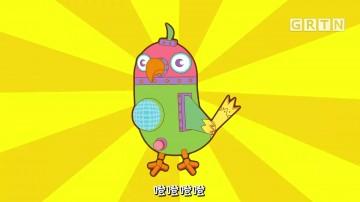 外星人阿果02爱说话的机器鹦鹉
