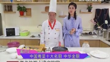 健康廚房:蒲燒鰻魚便當