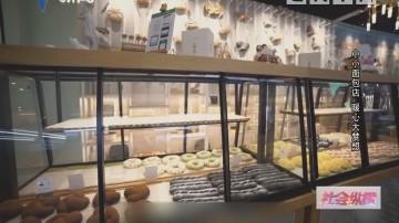 [2019-05-01]社會縱橫:小小面包店 暖心大夢想