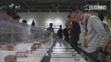 [HD][2019-05-13]文化珠江:金石和鸣