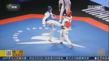 跆拳道裁判判罚争议