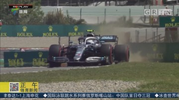 F1西班牙站 博塔斯统治周五练习赛