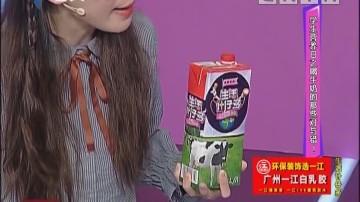 最緊要健康:學生營養日之喝牛奶的那些對與錯!