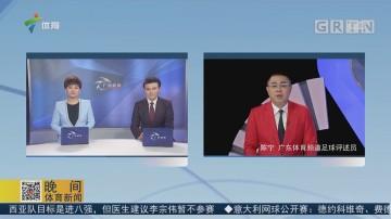 足球评论员 陈宁