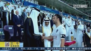 卡塔尔杯决赛 哈维正式退役