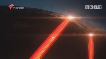 [HD][2019-05-06]广东新闻联播:省委召开议军会议 全力支持国防和军队建设发展 李希马兴瑞王伟中等出席