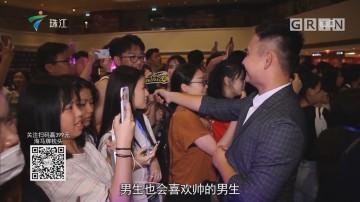 """张艺兴、郭富城、马伊琍华鼎奖领奖 各使""""杀手锏"""""""