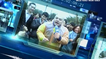 [2019-06-09]DV现场:东莞:老师飞脚踹幼儿 涉嫌虐待被刑拘