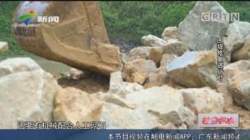 [HD][2019-06-05]社会纵横:围堤修复进行时