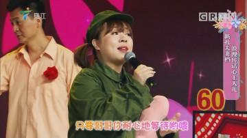 [HD][2019-06-23]粤韵风华