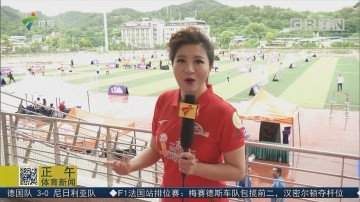 2019廣播電視網絡杯廣東省五人足球賽梅州大區賽今日開賽